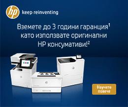 HP JetInteligence консумативи