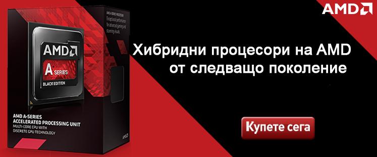 Процесори AMD от следващо поколение