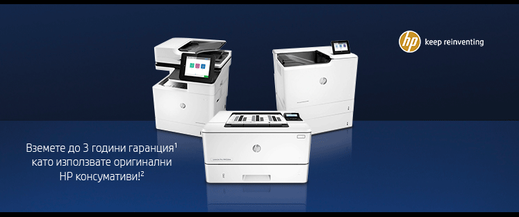 3-годишен сервиз за HP LaserJet