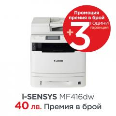 Canon i-SENSYS MF416dw Printer/Scanner/Copier/Fax