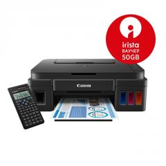 Canon PIXMA G2400 All-In-One