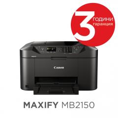 Canon Maxify MB2150 All-in-one