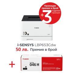 Canon i-SENSYS LBP653Cdw + Canon CRG-046H BK