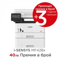 Canon i-SENSYS MF428x Printer/Scanner/Copier