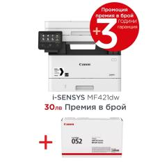 Canon i-SENSYS MF421dw Printer/Scanner/Copier + Canon CRG-052