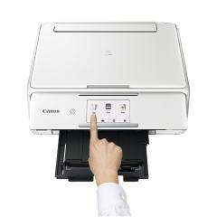 Canon PIXMA TS8151 All-In-One