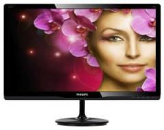 Philips 21.5 Slim LED 1920x1080 FullHD 16:9 5ms 250cd/m2 20 000 000:1 DVI