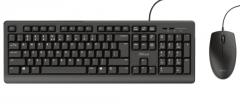 TRUST Primo Keyboard & Mouse BG Layout