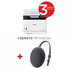 Canon i-SENSYS MF742Cdw Printer/Scanner/Copier + Huawei Sound Stone portable bluetooth speaker CM51