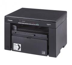 Canon i-SENSYS MF3010 Printer/Scanner/Copier