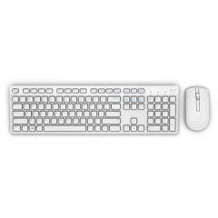 Dell KM636 Wireless Keyboard and Mouse White