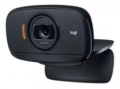 Logitech HD Webcam C525 Central Packaging