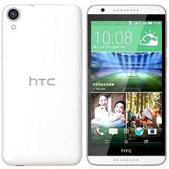 ПОДАРЪК Purple (Baton Rouge) Dot Matrix Калъф HTC Desire 820 Gloss White/Light Gray