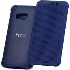 PROMO BUNDLE (HTC One M9 Silver + Аксесоар HTC Dot Matrix case RT package Ink Blue for M9)