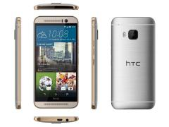 SUMMER CLEARANCE! HTC One M9+ Silver/Golden /5.2 WQHD (1440 x 2560) Super LCD3