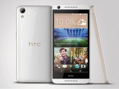 Смартфон HTC Desire 626G dual sim White Birch