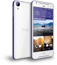 HTC Desire 628 Dual Sim 32GB/Quick Charge/Cobalt White /5.0 HD