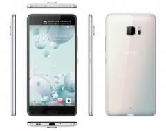 "Нарушен Търг. Вид! HTC U Ultra Ice White/64Gb/OREO 8.0_UPGR/+Case Cover/5.7"" Quad HD"