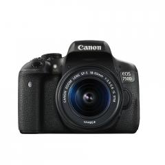 Canon EOS 750D TRAVEL KIT (EF-S 18-55 IS STM + EF-S 55-250mm f/4-5.6 IS STM) + DSLR ENTRY Accessory