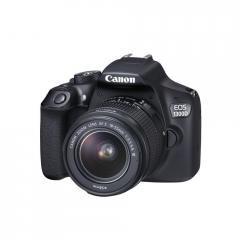 Canon EOS 1300D PORTRAIT KIT (EF-s 18-55 mm DC III + EF 50mm f/1.8 STM)
