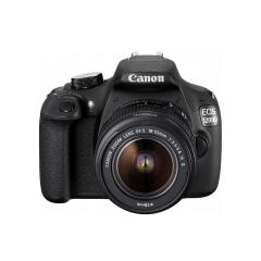 Canon EOS 1200D + EF-s 18-55 IS II + карта Toshiba SD 8GB Wi-fi + Canon Custom Gadget Bag 100EG