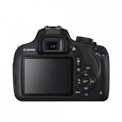 Canon EOS 1200D + EF-s 18-55 IS II + карта Toshiba SD 8GB Wi-fi + Canon LENS EF-S 10-18mm