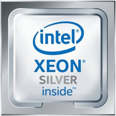 Intel CPU Server Xeon-SC 4110 (8-core