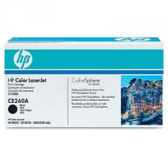 HP 647A Black LaserJet Toner Cartridge