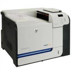 HP LaserJet Enterprise 500 color M551dn