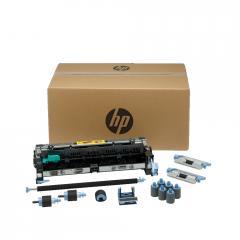 Консуматив HP M712/M725 maintenance kit 220V