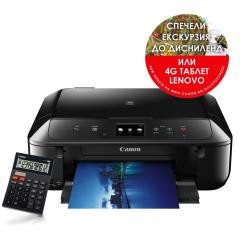 Canon PIXMA MG6850 All-In-One