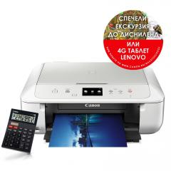 Canon PIXMA MG6851 All-In-One