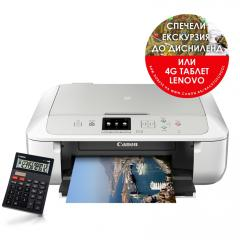 Canon PIXMA MG5751 All-In-One