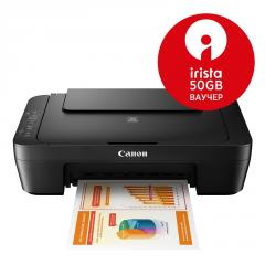 Canon PIXMA MG2550S All-In-One
