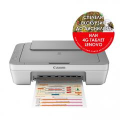 Canon PIXMA MG2450 Printer/Scanner/Copier + Canon AS-120