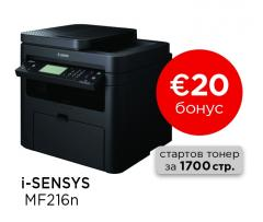 Canon i-SENSYS MF216N Printer/Scanner/Copier/Fax + Canon Branded Backpack