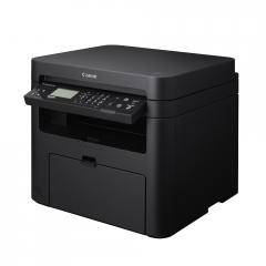 Canon i-SENSYS MF211 Printer/Scanner/Copier + Canon AS-120