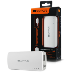 CANYON CNE-CPB44W White color portable battery charger with 4400mAh