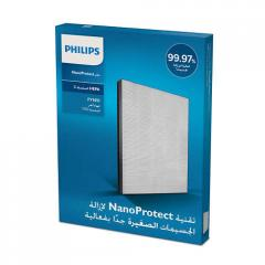 Philips NanoProtect HEPA Series 3 филтър