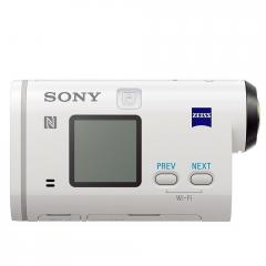 Sony HDR-AS200VR (white) Body + Live-View Remote Kit