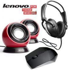 Lenovo Speakers M0520 Black + Mouse Wireless N50 Black + Headset P723 Black