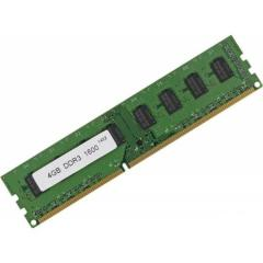 Samsung UDIMM 4GB DDR3 1600 1.5/1.35Vs