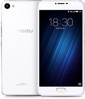 Meizu M5s 16Gb Dual SIM Silver/White Metallic body/5.2 HD/Octa-core MT6753/Octa-core 1.3 GHz