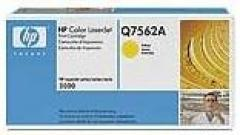 HP 314A Yellow LaserJet Toner Cartridge