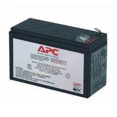 APC Battery replacement kit for BK250EC