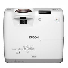 Epson EB-535W Short-throw projector
