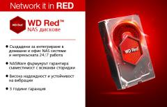 HDD 6TB SATAIII WD Red PRO 128MB for NAS (5 years warranty)